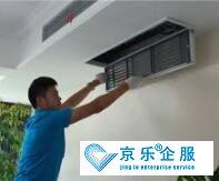 中央空调清洗技术规范