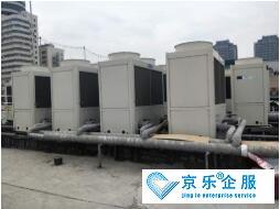 中央空调安装方法
