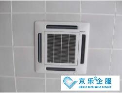 中央空调安装尺寸是多少